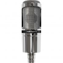 Audio Technica AT 2020 (Limited Edition - Chrome)
